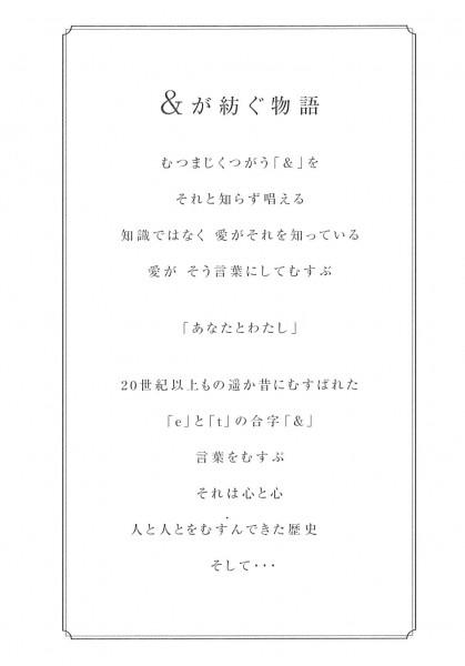 20140129164757_00001