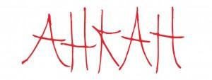 AHKAH   赤ロゴ9.0il [更新済み]_01-2
