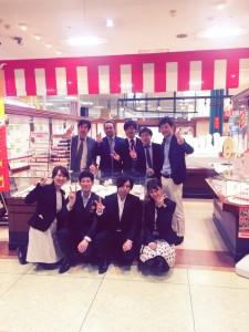 鯖江閉店セール2
