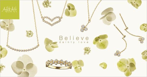 believe1200-628