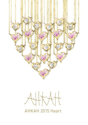 2月Heart(縦)Web用