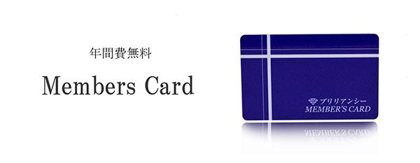 catch_card